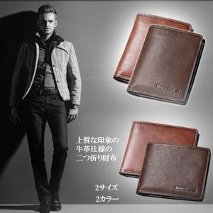 本革 二つ折り 財布 牛革 革 ウォレット メンズ 男性 カード 紙幣 硬貨 S M ブラウン ダークブラウン KZ-QB055|kasimaw