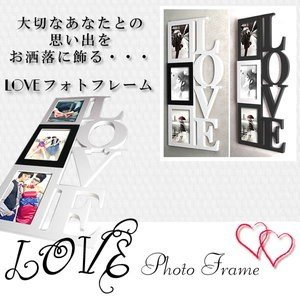 LOVE フォトフレーム 壁掛け用 写真入れ インテリア リビング 記念日 結婚祝い KZ-LOVEBIGFRA  即納|kasimaw