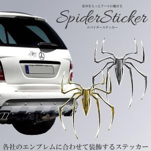 クモ スパイダー ステッカー 車用 デザイン 貼るだけ KZ-SPISTE  予約|kasimaw