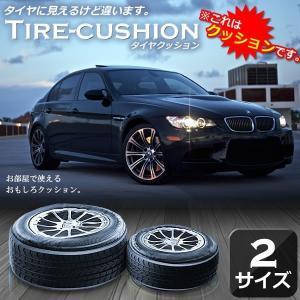 タイヤ クッション インテリア 車 ソファー おもしろ 形 車内 部屋 インパクト 迫力 KZ-TAITAI 即納|kasimaw