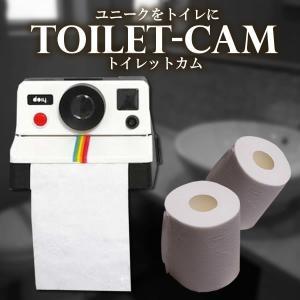 トイレットペーパー ホルダー カメラ 型 カム おもしろ インテリア トイレ 用品 KZ-FG-24103 即納|kasimaw
