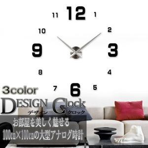大型 立体 ウォール クロック 時計 デザイン 壁 インテリア 高級感 KZ-12S005 即納|kasimaw