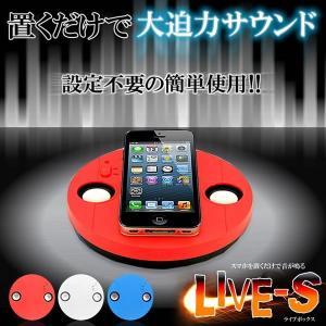 置くだけ スピーカー 配線不要 ワイヤレス 電池式 スマホ iPhone KZ-FT-005 予約|kasimaw