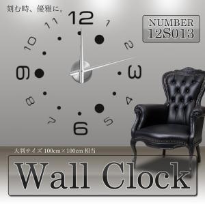 ウォールクロック 組立て DIY 立体時計 壁 巨大 おしゃれ インテリア 北欧 KZ-12S013 即納 kasimaw