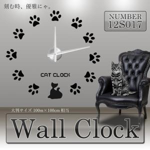ウォールクロック 組立て DIY 立体時計 壁 巨大 おしゃれ インテリア 北欧 KZ-12S017 即納 kasimaw