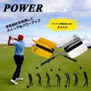 ゴルフ スイング 矯正 空気抵抗 アイアン 飛距離 アップ 羽根 練習 用品 パワー パワフル ヘッド スピード 負荷 KZ-HGB007  予約 kasimaw