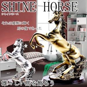 樹脂製 馬の像 アニマル ゴールド シルバー 置き物 インテリア リアル KZ-FA206J 予約|kasimaw