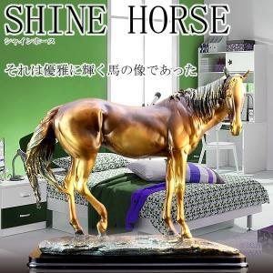 樹脂製 馬の像 アニマル ゴールド 置き物 インテリア リアル KZ-FA206J  即納|kasimaw