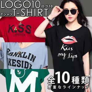 プリント ロゴ Tシャツ 全10種類 トップス ロング丈 春 夏 コーデ ファッション レディース KZ-DS 即納|kasimaw