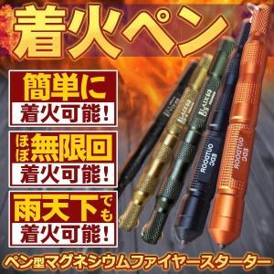 ペン型 マグネシウム ファイヤースターター 着火剤 メタルマッチ 火打ち石 キャンプ 防災 バーベキュー サバイバル ET--EDCCNC-14|kasimaw