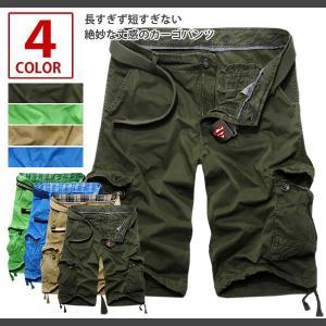 ミリタリー系 カーゴパンツ カーゴハーフパンツ メンズ ショートパンツ ハーフパンツ ポケット カーゴ風 KZ-K705 予約|kasimaw