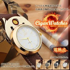 電熱式 シガー 腕時計 タバコ 高級デザイン 着火 簡単 おしゃれ ライター クロック 簡単 ファッション KZ-HY-2223 即納|kasimaw