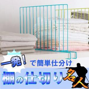 簡単 仕切り 棚 タオル 本 漫画 部屋 整理 整頓 書斎 バス 間仕切り ラック KZ-TANASIKI|kasimaw