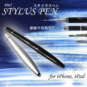 4in1 スタイラス ペン 筆 ボールペン 極細 タッチペン iPhone iPad 専用 持ち歩き 便利 多機能 イラスト KZ-TATPEN-A26 予約|kasimaw