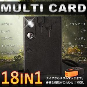 18機能搭載 超多機能カード型マルチツール ステンレス製 ナイフ ノコギリ メタルマッチ ファイアスターター ドライバー レンチ KZ-MULTICARD 即納|kasimaw