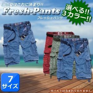 フレッシュ パンツ メンズ ズボン 夏 ファッション 服 半ズボン アウトドア 海 動ける オシャレ KZ-ZUBO-3002-D|kasimaw
