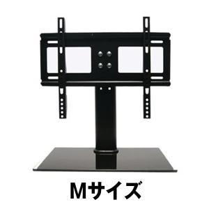 液晶 モニター スタンド 台座 ディスプレイ アーム 固定 金具 汎用 タイプ ( 21〜32インチ液晶対応 ) KZ-DSK-430-M 即納|kasimaw