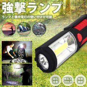 2WAY LED ランプ 懐中電灯 フック スタンド 角度調節 キャンプ 釣り ランタン KZ-B73|kasimaw