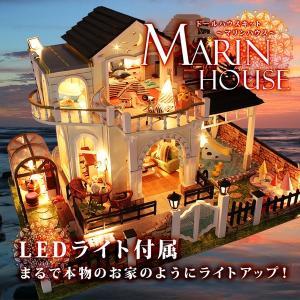 LEDライト付属 西洋風 マリン 海 ドールハウス 組み立てキット ハンドメイド 照明 点灯 人形 おもちゃ ホビー ミニチュア 小物 インテリア KZ-D030 即納