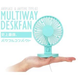 お手軽コンパクト マルチウェイ デスクファン KZ-MDFAN03 予約 kasimaw