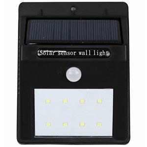 人感 センサー ソーラー ライト LED 8灯 屋外 太陽光 充電 スポット イルミネーション 足下 庭園 エクステリア ガーデン KZ-SL-810-C  即納|kasimaw