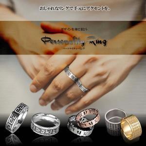 パーソナルリング 指輪  デザイン ファッション シルバー ゴールド ブラウン アクセサリー おしゃれ KZ-PESRING 即納|kasimaw