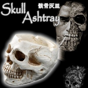 超リアル 骸骨 灰皿 髑髏 ドクロ スカル アクセント タバコ インテリア KZ-SKULLASH 予約|kasimaw
