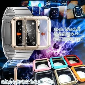 Apple watch 液晶保護ケース 42mm シェル 耐衝撃 防汚 KZ-APCOVER  即納 kasimaw