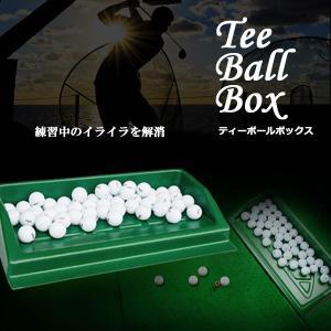 ティー ボール ボックス ゴルフ 用品 練習 転がる 大容量 便利 KZ-QK002 予約|kasimaw