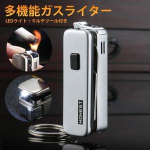 多機能 ガス ライター LEDライト マルチツール 高品質 ワンタッチ KZ-RT-BAIWEI 即納|kasimaw