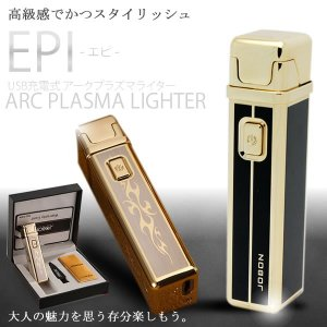 USB式 ライタープラズマ着火 アークライター 煙草 ガス不要 スパーク着火 ライター KZ-RT-ZB829 即納|kasimaw