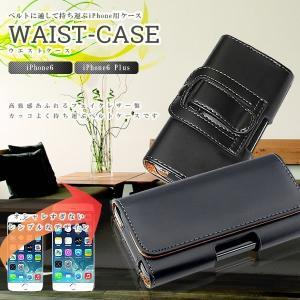 iPhone6/6plus ベルトケース ポーチ 携帯 横型ベルト装着 スマホ KZ-WESCA 即納|kasimaw