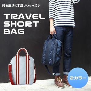 トラベル バッグ ショート 小型 大容量 持ち運び 便利 取り付け 可能 旅行 出張 KZ-E6011 即納|kasimaw