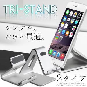 高品質 スマートフォン/タブレットスタンド 3.5〜10インチ対応 スマホ ホルダー アルミ合金 一体成型 滑り止め iPhone iPad Android KZ-AP-4 予約|kasimaw