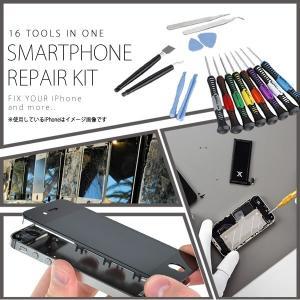 iPhoneの画面交換等に! リペアツールセット 豪華16点 KZ-DORAICA16 即納|kasimaw