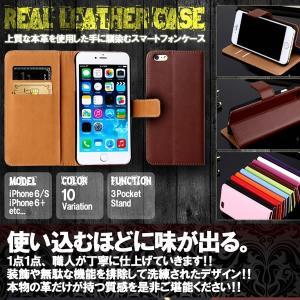 本革 iPhone6 ケース iPhone6s Plus レザー カードホルダー 財布 全10色 スマホ スマートフォン KZ-REALCASE 即納|kasimaw