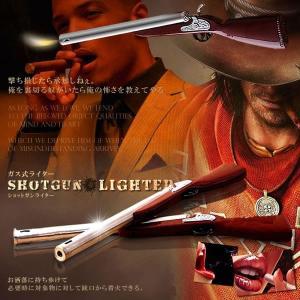 ショットガン 着火 ライター 25cm 銃 インパクト お洒落 パーティー 煙草 BBQ レジャー タバコ シガー KZ-SHOTGUN 即納|kasimaw