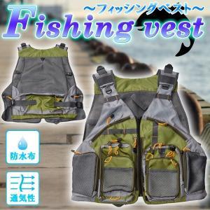 フィッシング ベスト 防水 通気性 メッシュ 大容量 ポケット サイドベルト 調整可能 釣り 海 川 浮き KZ-BESTVEST 即納 kasimaw