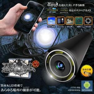忍者カム・改 フレキシブルカメラ  200万画素 パソコン PC アンドロイド 防水 LED6灯 高性能 録画 写真 スコープ 撮影 レンズ9mm KZ-HT-90 即納|kasimaw
