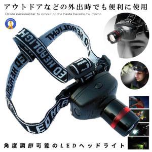 LED ヘッドライト コンパクト ゴムバンド 点滅 点灯 フラッシュ 3W 角度調節 HEADLIT01 予約|kasimaw