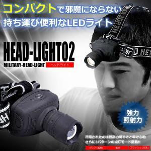 LED ヘッドライト コンパクト ゴムバンド 点滅 点灯 フラッシュ 3W 角度調節 HEADLIT02|kasimaw