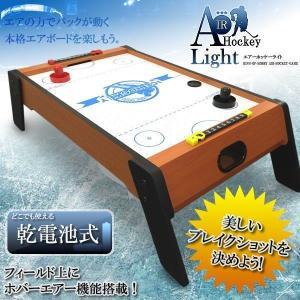 座敷版 電池式 エアホッケー テーブル ゲームおもちゃ ストライク 子供 対戦 プレゼント 景品 家族 ゲームセンター KZ-3018A kasimaw