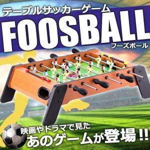 卓上版 テーブル フットボール フーズボール サッカー ボードゲーム KZ-1062A 即納 kasimaw