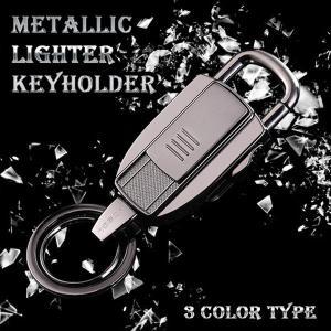 ライター 機能付き メタリック キーホルダー 電熱線 USB 充電 ダブルリング オシャレ 喫煙 MI-ZB-8755 即納|kasimaw