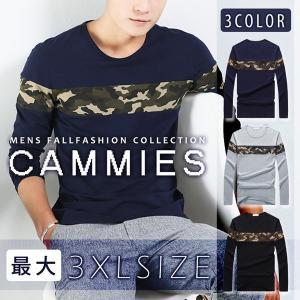 メンズ ロンT 3カラー Mサイズ〜3XLサイズまで Tシャツ 迷彩 カモフラージュ カジュアル 長袖 秋 冬 メンズファッション KZ-T082 即納|kasimaw