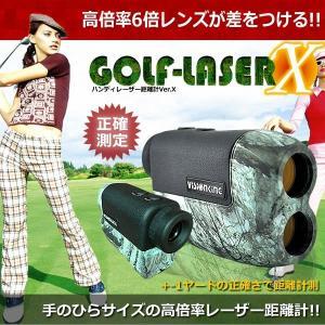 ゴルフ レーザー距離系 ヤード メートル 水平 迷彩柄 KZ-6X25CZ  予約 kasimaw