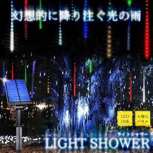 LEDライト スティック型 10本 太陽光パネル ソーラー給電 アウトドア KZ-YH0303 即納 kasimaw