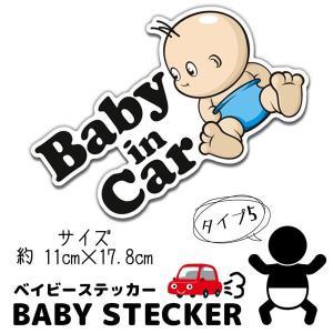 ベイビーカーステッカー タイプ05 赤ちゃん 車 アクセサリー KZ-CT008  予約|kasimaw