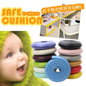 コーナー クッション 子供 赤ちゃん 怪我 防止 安全 家具 角 ガード 保護 2個セット 2m KZ-FZT-L  即納|kasimaw