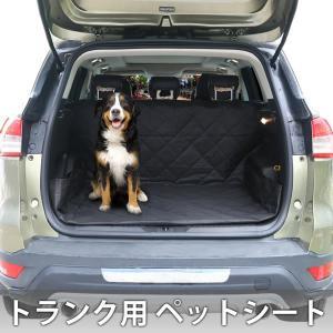 トランク用 ペットシート ドライブシート 車 ペット 愛犬 イヌ いぬ カー用品 汚れ 防止 KZ-PEPESI 即納|kasimaw